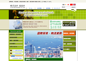 Fukuinsya Co., Ltd Website