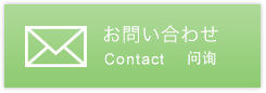 Go to Contact Form