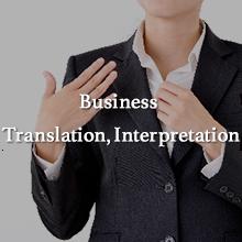 Business ·Translation, Interpretation