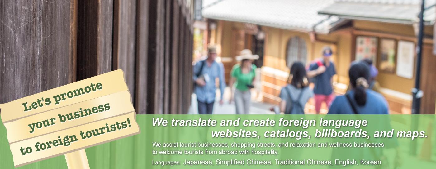 Multi-language Contents Construction, Translation