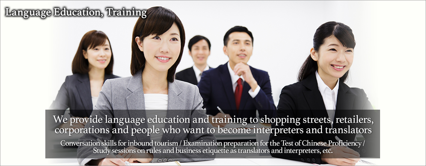 Language Educaion, Training Service