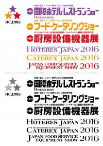 hcj2016_JPG